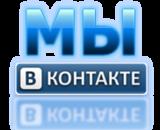 Усадьба Отрада Вконтакте